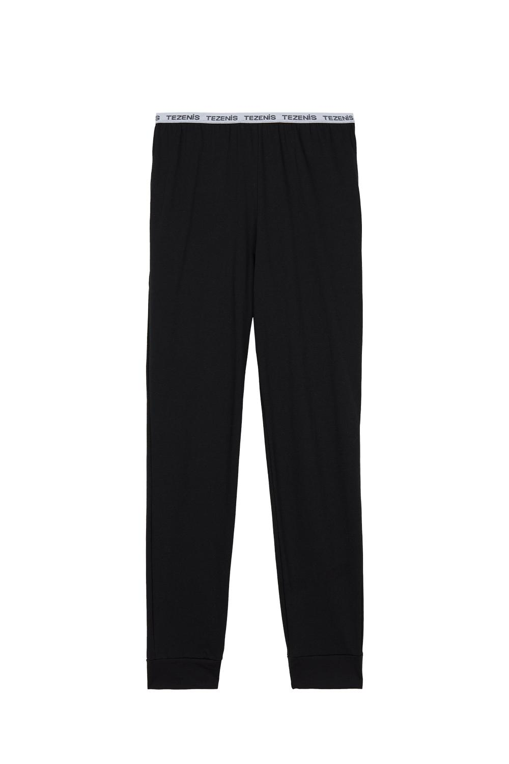 Long Cotton Logo Trousers