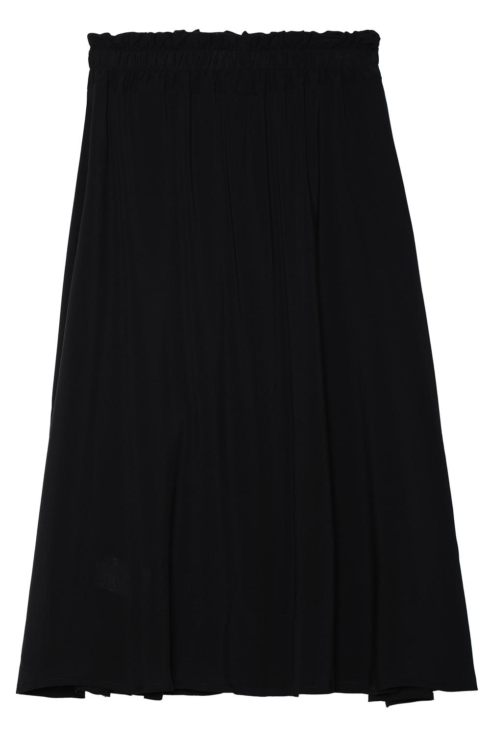 Midi Skirt with Gathered Waist
