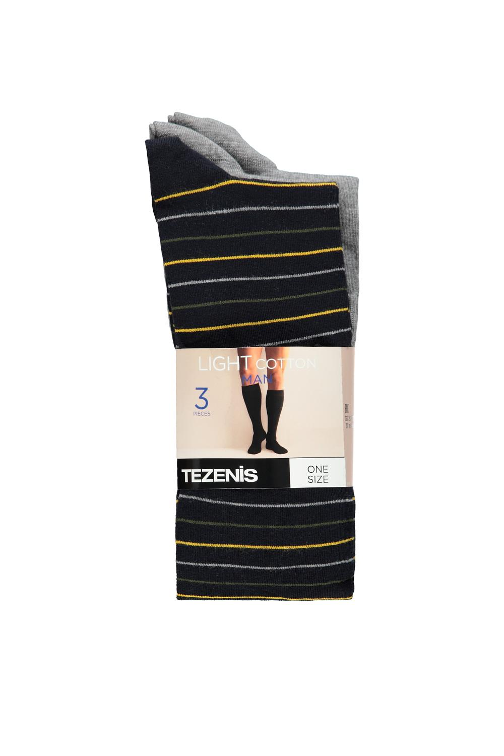 3 X Patterned Long Socks