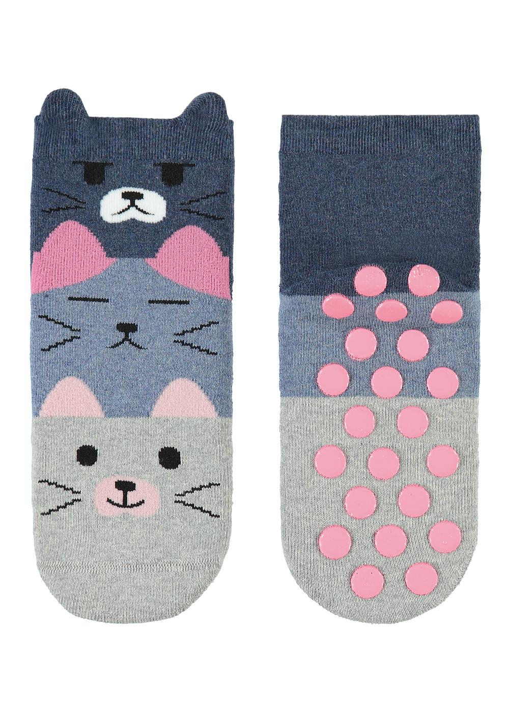 Children's Non-slip Cotton Short Socks