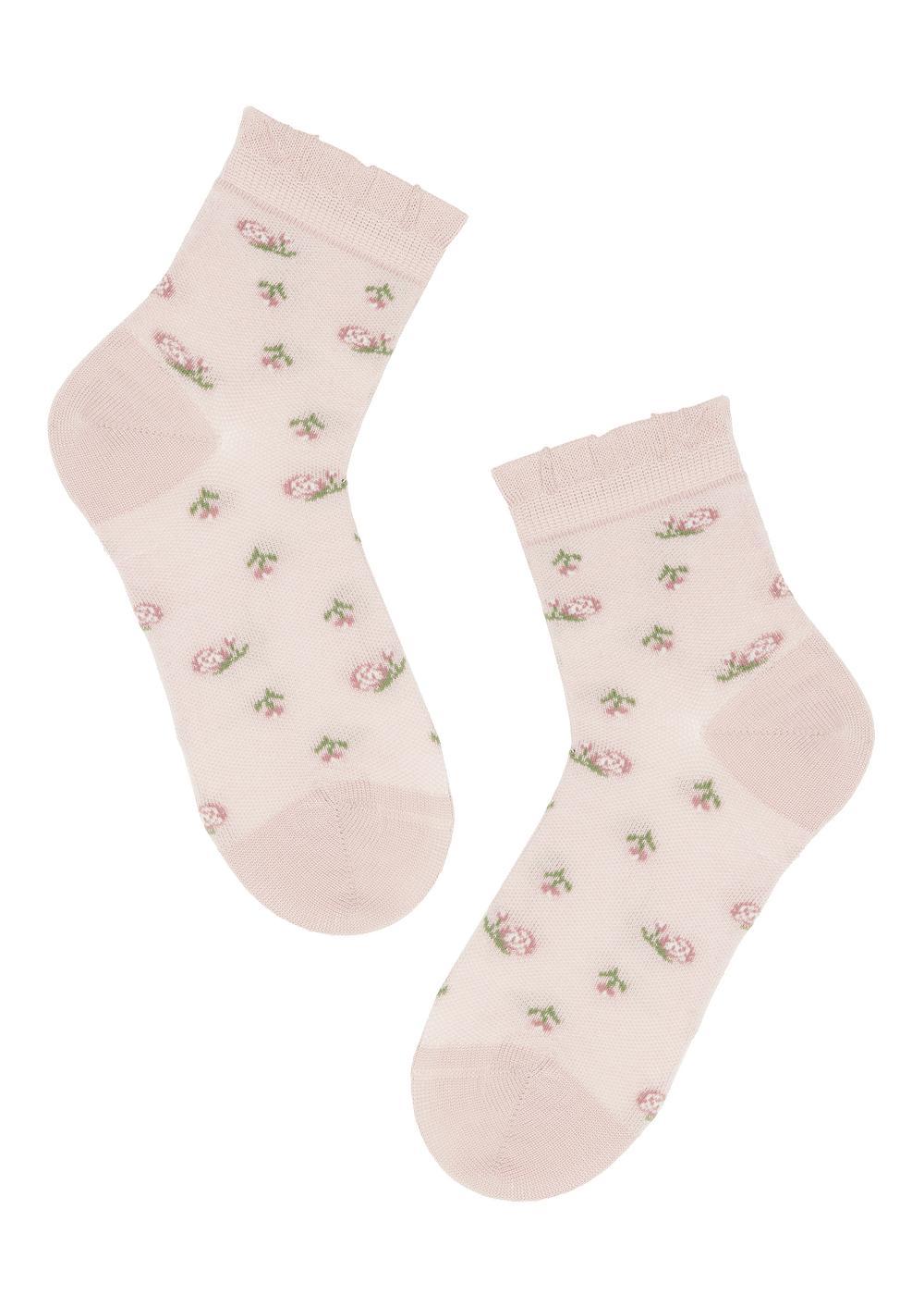 Kids' patterned cotton ankle socks